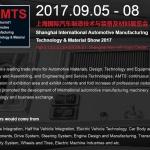 AMTS_2017_en